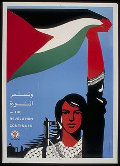 The Revolution Continues | Ghazi Inaim, The Palestine Poster Project Archives