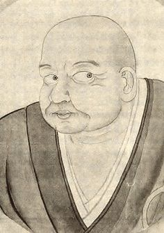 Hakuin Ekaku Self-portrait Maitreya Buddha, Buddha Zen, Buddhist Art, Painting & Drawing, Sculpting, Oriental, Arts And Crafts, Japanese, Artworks