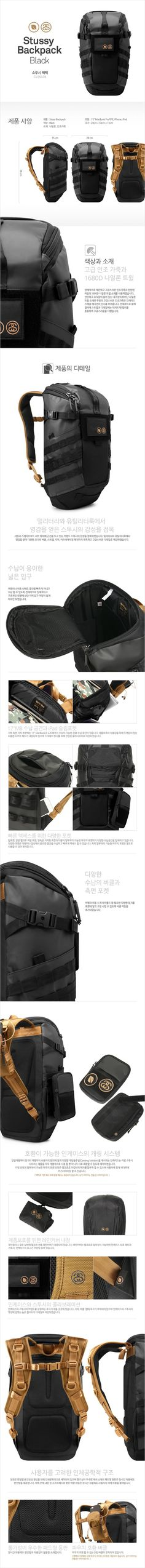 Stussy Backpack - Incase Korea #interface #ui #web