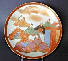 Hand Painted Kwan Yin And Immortals Plate With Gilded Accents Signed Japan Hand Painted Plates, Decorative Plates, Hanging Plates, Plate Display, Blue Plates, Rare Antique, Art Decor, Things To Sell, Antiques