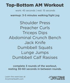 Try This: 30-Minute Morning Circuit Workout
