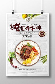 Fresh steak food poster. Free download at pikbest.com #poster #steak #pikbest #download #design #food Filet Mignon Steak, Food Template, Best Steak, Food Design, Menu, Pure Products, Fresh, Cooking, Food Posters