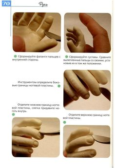 Фото, автор melnikosweta на Яндекс.Фотках