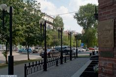 Новосибирск, сity Novosibirsk