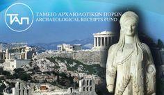 To Υπουργείο Πολιτισμού και Αθλητισμού, σε συνέχεια των δημοσιευμάτων σχετικά με την πρόθεση της εταιρείας Lightbuzz Software να δωρίσει στο Υπουργείο την εφαρμογή Acropolis Rock, μια ηλεκτρονική ξ…