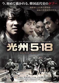 Gwangju 5.18 [DVD] | Movies Lee Joongi, Lee Jun Ki, Scarlet Heart, Moon Lovers, Gwangju, Joon Gi, Video New, Holiday, Movies