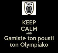PAOK FANS 1926 - Κοινότητα - Google+ Gq, Keep Calm, Community, Memes, Quotes, Football, Google, Quotations, Soccer