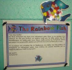 Πυθαγόρειο Νηπιαγωγείο: ΕΑΥΤΟΣ Rainbow Fish, Baseball Cards, Books, Livros, Libros, Book, Book Illustrations, Libri, The Rainbow Fish