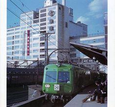 東急東横線・渋谷駅 (1956)