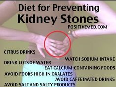 Kidney Diet to prevent stones with microbiome discussion. Kidney Detox Cleanse, Cleanse Your Liver, Preventing Kidney Stones, Kidney Stones Symptoms, Kidney Health, Detox Drinks, Reduce Weight, Diet, Natural Remedies