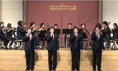 인천낙섬 하나님의교회(안상홍증인회) 체임버오케스트라 연주회