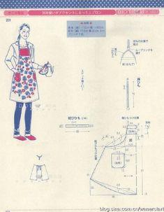 Dress Sewing Patterns, Couture, Bullet Journal, Album, Blog, Aprons, Potholders, Education, Kitchen
