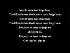 Muskurane Ki Wajah Tum Ho Lyrics from CITYLIGHTS