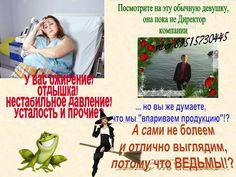Любовь Пугач. Прокопьевск