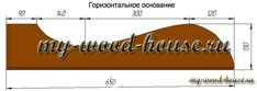нижнее основание сидения садовых качелей Adirondack Chair Plans, Outdoor Furniture Plans, Deck Furniture, Porch Swing Frame, Garden Swing Seat, Diy Hammock, Outdoor Hammock, Woodworking Workshop, Woodworking Projects Diy