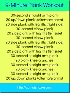 9 minute plank workout