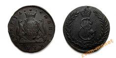 5 копеек 1775 год КМ, СИБИРЬ