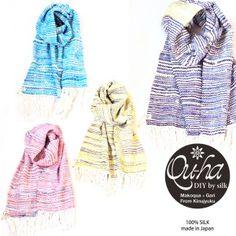 original color 「kibiso」stole: orginal color「kibiso」を使用した手織りのストール。 季節を選ばず巻く事が出来き、暖かみのある高級感があります。
