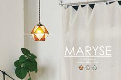 MARYSE [ マリーズ ] ■ペンダントライト 【 インターフォルム 】:INTERFORM