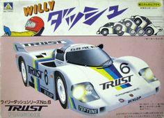 [Aoshima Kit Number 6G N/S  Trust Porsche]