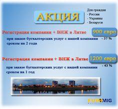 Иммиграция в Европу Вид на жительство в Литве.   Акция! www.euromig.com/ru Social Well Being, Own Goal, Getting Old, Activities, Marketing, Getting Older