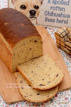 Coco's Sweet Tooth ......The Furry Bakers: 奶油奶酪红豆面包 Cream Cheese Red Bean Loaf