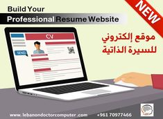 We are Technology Experts & a Team of Professional Freelancers. Cv Website, Whatsapp Marketing, Youtube Subscribers, Twitter Followers, Professional Resume, New Builds, Lebanon, A Team, Social Media Marketing