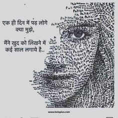 Motivational Status in Hindi Motivational Quotes in Hindi Shyari Quotes, Hindi Quotes Images, Motivational Picture Quotes, Life Quotes Pictures, Hindi Quotes On Life, Inspirational Quotes Pictures, Words Quotes, Motivational Status, Qoutes