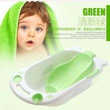 China colorido plástico PP bebé <strong> baño </ strong> bañera