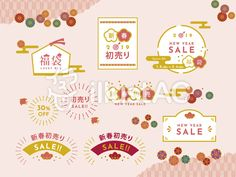 和風 飾り 素材 セット Food Poster Design, Map Design, Banner Design, Layout Design, Japan Graphic Design, Chinese New Year Design, Japanese Festival, Font Packs, Japanese Patterns