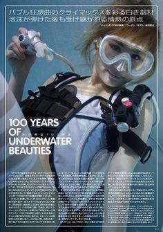 Scuba Girl, Scuba Diving, Underwater, Beauty, Knee Socks, Girls, Swimwear, Photographs, Diving