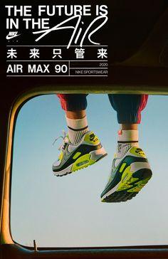 Air Max 90, Nike Air Max, Packaging Design, Branding Design, Layout Design, Web Design, Nike Poster, Fashion Photography Art, Sneaker Posters