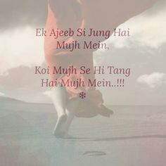 Hindi Quotes On Life, True Quotes, Words Quotes, Qoutes, Sayings, Strong Quotes, Positive Quotes, First Love Quotes, Hindi Words