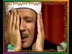 مفاجأة سورة الرحمن للشيخ عبد الباسط عبد الصمد - YouTube