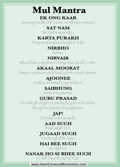 I love the Mul Mantra so often used in Kundalini Yoga. Click to visit website for a FREE downloadable printable.  Heart Centered Revolution