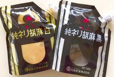 九鬼星印 純ネリ胡麻白・黒 SP500g  添加物を使用せず、特殊製法で仕上げた香り高く風味の良い純ねりごまです  素材のうまみを引き立てる伝統の味をご賞味下さい  和え物、胡麻豆腐、タレ等はもちろん、胡麻プリン、アイス、パンなど製菓・製パン用としてもお使いいただける商品です  スタンドパックで使い勝手もいいです  ご注文お待ちしております!! 業務用食品資材綜合卸 和光食材株式会社  本社 山形県酒田市坂野辺新田古川121-1 酒田事業部 TEL 0234-41-0271 鶴岡事業部 TEL 0234-41-0272  寒河江営業所 山形県寒河江市中央工業団地155-17 TEL 0237-85-2660(代)