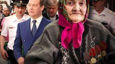 Выгода Медведева и секреты начала войны | ИТОГИ ДНЯ | 22.06.18