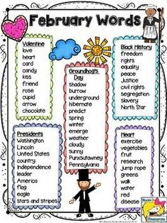 February Words- Use this list to help your students in their writing assignments!