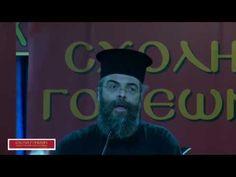 Κονάνος - Γάμος απόλαυση ή μαρτύριο ; Che Guevara, Religion
