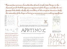More studies in the history of Greek writing. Greek Writing, Calligraphy Words, Illuminated Manuscript, Hand Lettering, Georgia, Alphabet, Bullet Journal, Layout, Contemporary
