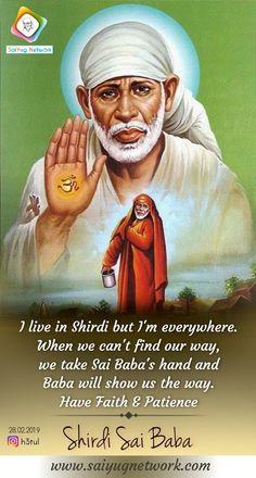 Indian Spirituality, Sai Baba Miracles, Spiritual Religion, Guru Pics, Sai Baba Pictures, Sai Baba Quotes, Hanuman Chalisa, Sai Baba Wallpapers, Baba Image