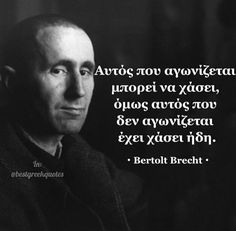 Wise Man Quotes, Poem Quotes, Famous Quotes, Wisdom Quotes, Funny Quotes, Life Quotes, Philosophy Theories, Religion Quotes, Greek Quotes