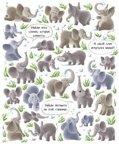 """Children book """"Search and find. Animals""""Published by Clever Media Group, 2016"""
