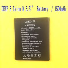 [Visit to Buy] #Advertisement 1PCS new  100% high quality DEXP S Ixion M 3.5''  battery For DEXP S Ixion M 3.5''  mobile phone free shipping  +track code