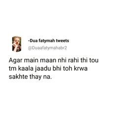 Kash sb sochte esa or krte bhi Brave Quotes, Stupid Quotes, Funny True Quotes, Crazy Funny Memes, Badass Quotes, Fact Quotes, Sarcastic Quotes, Jokes Quotes, Funny Facts