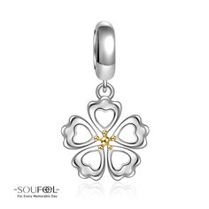 Primrose Pendant 14K Gold And Sterling Silver Shop->http://www.soufeel.com/primrose-pendant-14k-gold-sterling-silver.html/