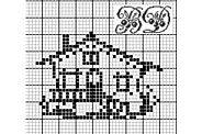 chalet-grille-copie-1.jpg