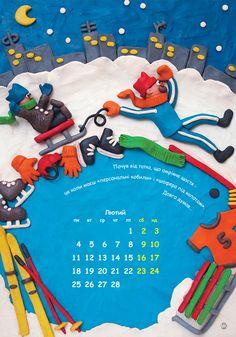 Plasticine calendar for the petrol priming. In him told at lives of man - motorist. Calendar Layout, Calendar Design, Calendar Ideas, Diy Clay, Clay Crafts, Plasticine, Polymer Clay Art, Creative Crafts, Paper Cutting