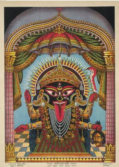 Full: Front Popular print depicting Kali as worshipped at Kalighat. Colour lithograph, lettered, inscribed and numbered The sheet mounted on cloth 'page'. © The Trustees of the British Museum Mother Kali, Divine Mother, Kali Goddess, Goddess Art, Om Namah Shivaya, Art Indien, Kali Mata, Lord Shiva Painting, Durga Painting
