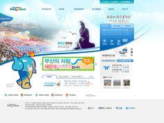 200807_해운대해수욕장 메인